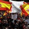 Miles de policías y guardias civiles claman en Madrid por un salario como el de los inútiles Mossos