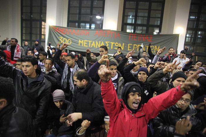La inmigración en Grecia, un problema de Estado.