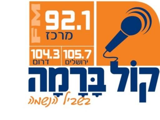 Logo de la emisora.