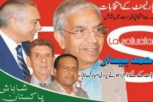 El cabeza de lista del PSC, Pere Navarro, en otro de los anuncios electorales en lengua árabe.