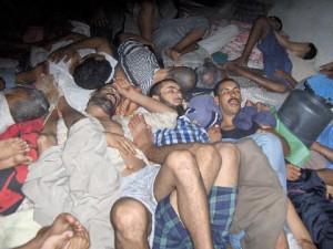 Imagen de una cárcel marroquí.