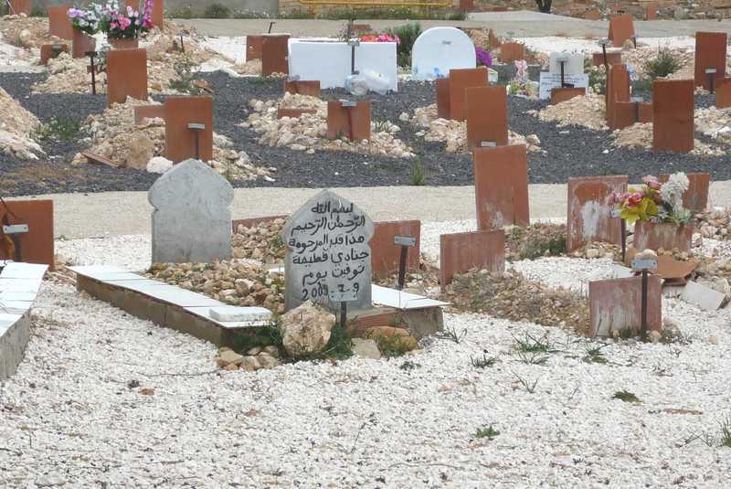 Tumbas musulmanas en el cementerio de Torrero.