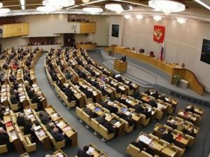 Imagen de la Duma, la cámara legislativa rusa