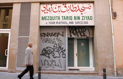 Mezquita Tariq Bin Ziyad, una de las casi 300 que ya existen en Cataluña