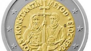 Imagen de la moneda de euro que quiere acuñar Eslovaquia
