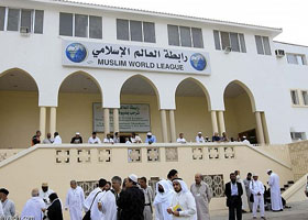 La sede en Arabia de la Muslim World League