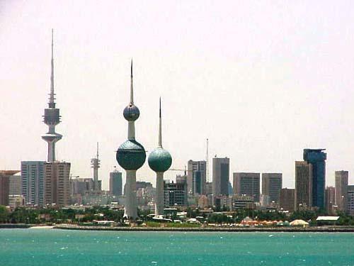 Imagen de Kuwait