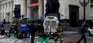 Imagen de los servicios de emergencia trabajando en la estación de tren.