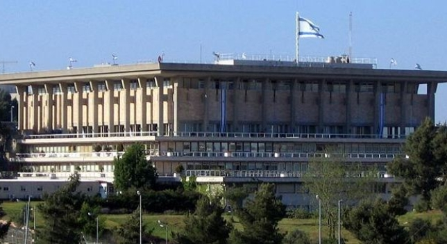 El Parlamento israelí