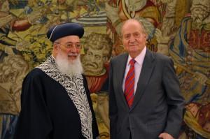 El Rey junto al Gran rabino sefardí de Israel, Shlomo Moshe Amar.