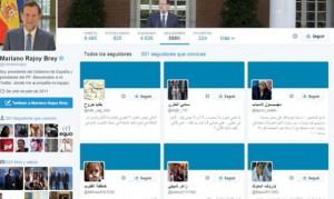 Sospechoso aumento de seguidores de Rajoy en la red social Twitter.