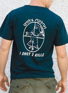 """Camiseta israelí con una mujer musulmana embarazada en el punto de mira, y la inscripción: """"Un disparo, dos muertos"""""""