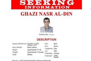 Página web del FBI con la información para localizar a Ghazi Nasr el-Dine