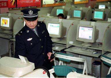 China regula estrictamente el uso de internet
