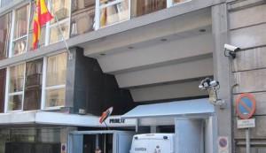 La Audencia Nacional en Madrid