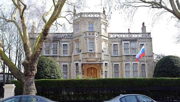 La embajada rusa en Damasco