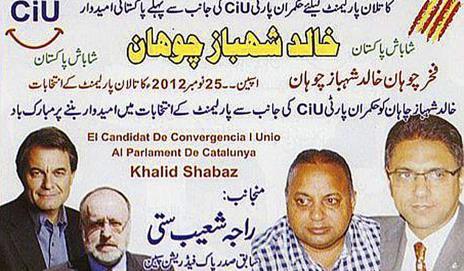 Cartel de CIU en el que aparecen 'Chuhan' y Shaoib.