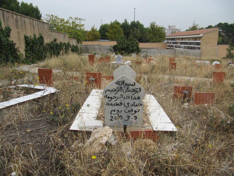 Cementerio musulmán de Zaragoza