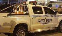 Varios policías vigilan en el lugar de un atentado en Egipto.