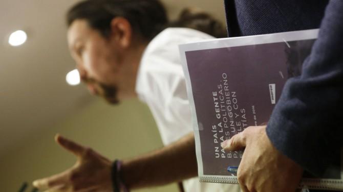 Pablo Iglesias, durante la presentación del documento 'Bases políticas para un Gobierno estable y con garantías', el pasado 15 de febrero.