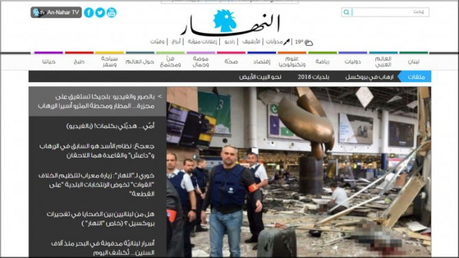 El diario libanés Annahar informó sobre los foros turcos en donde se festejaron los ataques terroristas de Bruselas