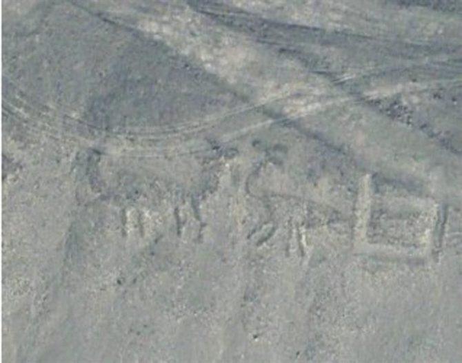 El geoglifo fue hallado por un equipo liderado por el investigador japonés Mazato Sakai, de la Universidad de Yamagata de Japón, en el sector oeste de las pampas de Nazca, situadas en la región peruana de Ica, unos 450 kilómetros al sur de Lima.