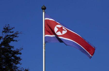 En la imagen, una bandera norcoreana.