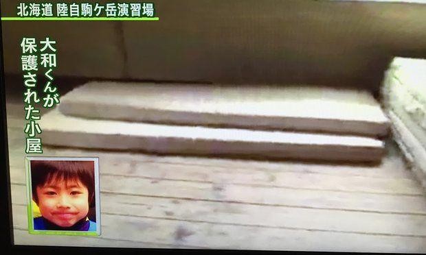 Interior del refugio donde Yamato ha pasado todo este tiempo
