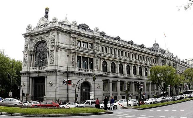 Foto de archivo de la fachada del Banco de España.