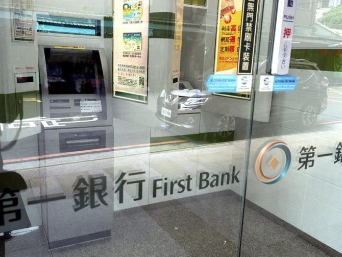 Vista general de un cajero automático temporalmente clausurado en una sucursal de la entidad First Bank en Taipei (Taiwán) hoy, 12 de julio de 2016.