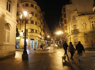Calle céntrica de Oviedo.