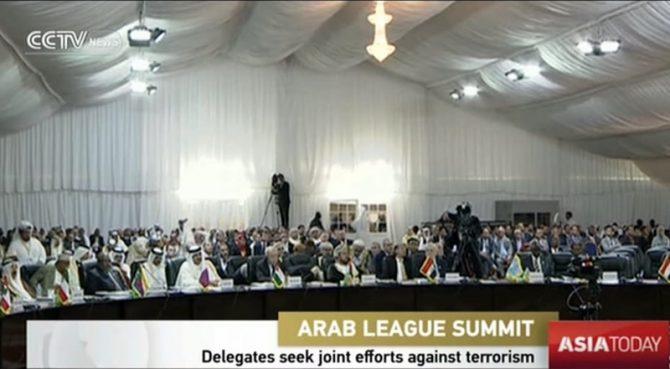 La Liga Árabe cerró el 28 de julio su 27ª cumbre anual, que ha tenido lugar en Nuakchot (Mauritania). (Imagen: captura de un vídeo de CCTV News).