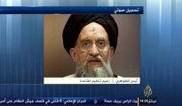 Vista de una imágen difundida por Al-Jazeera el 8 de noviembre de 2013 del jefe de Al Qaida Ayman al-Zawahiri