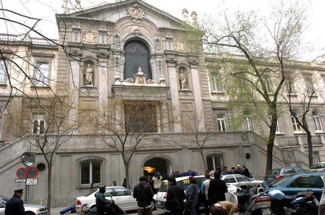 Fachada del Tribunal Supremo en su entrada por la calle Marqués de la Ensenada., en Madrid
