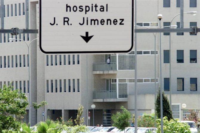 Vista del exterior del Hospital Juan Ramón Jiménez de Huelva.