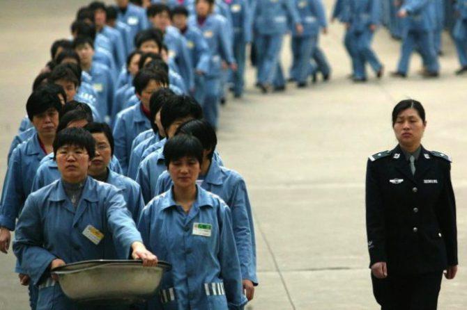Esclavos en China.
