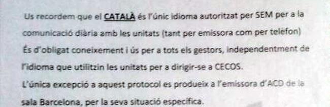 """Una circular de una empresa contratada por el Sistema de Emergencias Médicas autonómico recuerda que """"el catalán es el único idioma"""
