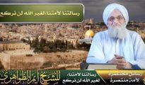 Imagen del cabecilla Ayman Al Zawahiri utilizada para lanzar el mensaje contra Ceuta y Melilla que tiene una duración que supera los 15 minutos