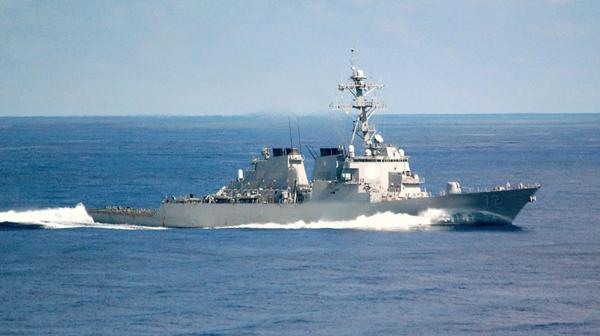 El USS Mahan es un destructor de la clase Arleigh Burke botado en 1996