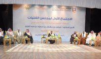 El escenario con 13 hombres en la primera reunión del Consejo de niñas de Qassim