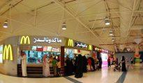 Centro comercial Rimal en Riad
