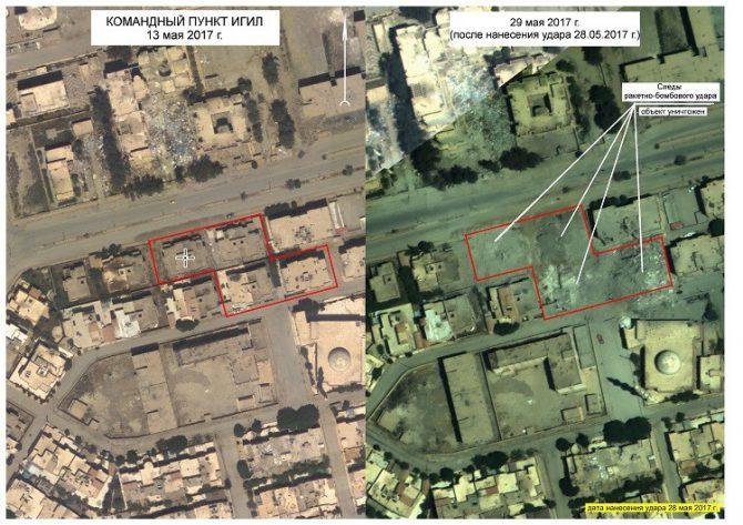 El lugar donde se habrían reunido los integrantes del Estado Islámico, antes y depués del ataque. / Ministerio de Defensa de Rusia