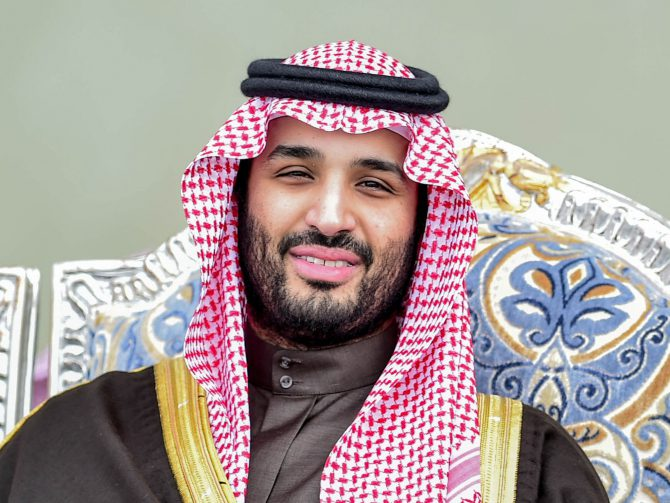 Mohamed Ibn Salman