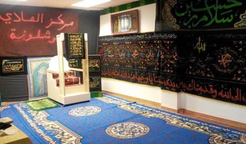 Imagen de la mezquita de Granollers, una de las más de 200 que hay en Cataluña