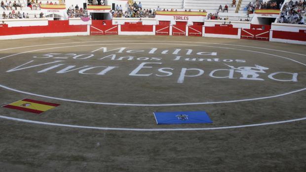 El ruedo de Melilla antes de comenzar el festejo