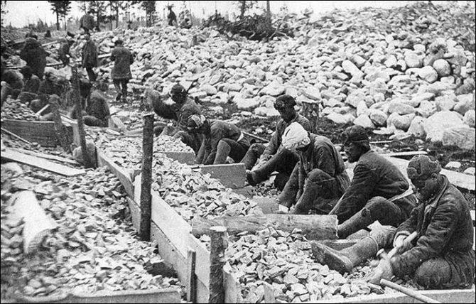 Gulag soviético.