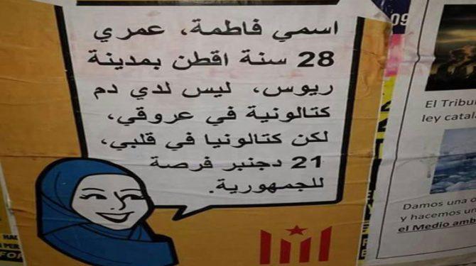 Imagen de uno de los carteles para pedir el voto de la comunidad musulmana de Reus