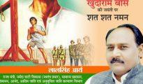 Imagen difundida por la cuenta de Twitter de Lal Singh Arya, ministro de la Felicidad de Madhya Pradesh