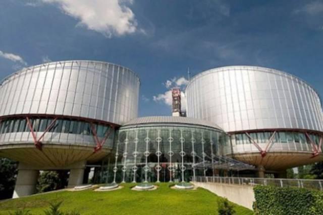 Tribunal de Estrasburgo