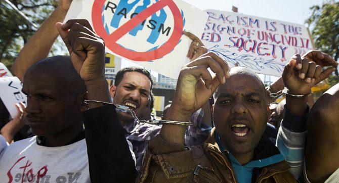 Inmigrantes subsaharianos en Israel.